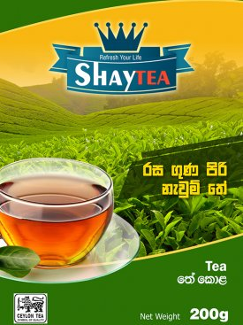 Tea Packet Design for Shay (Tea)