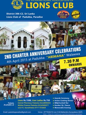 Lions Club Anniversary Ceremony – Brochure