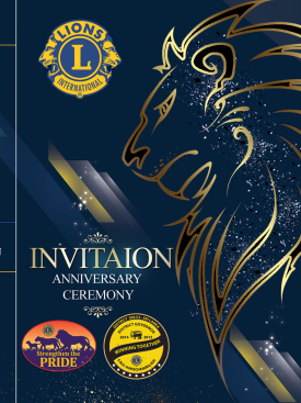Invitation – Lions Club Anniversary Ceremony