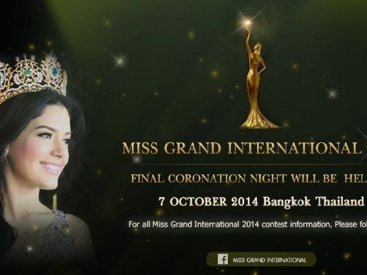 Miss Grand Int. Promo Video