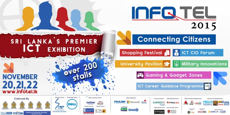 Main Hoarding Design for INFOTEL 2016